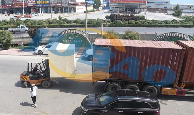 出口国外的一箱货BOBapp体育下载今天发货